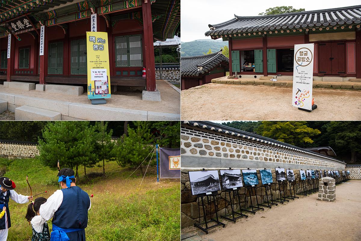 34 남한산성문화제