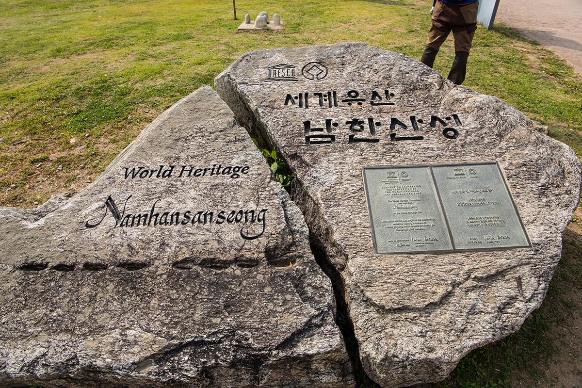 35 남한산성문화제