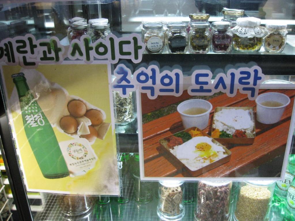 두메향기,구둔역,두물머리,김치말이 047