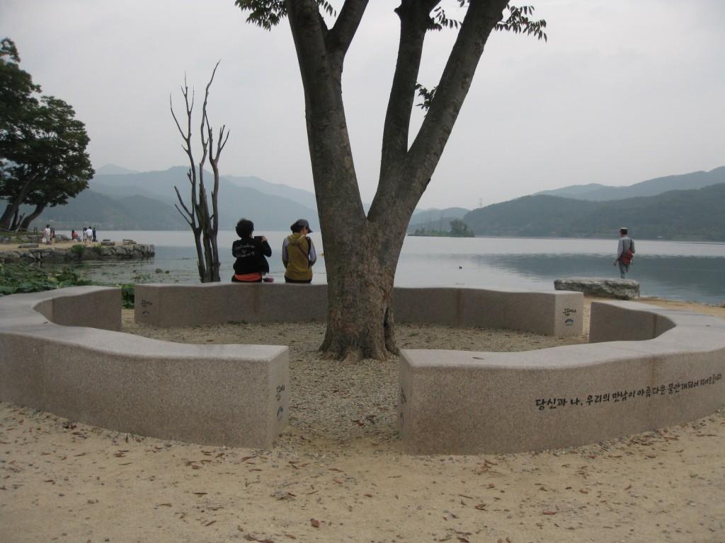 두메향기,구둔역,두물머리,김치말이 254