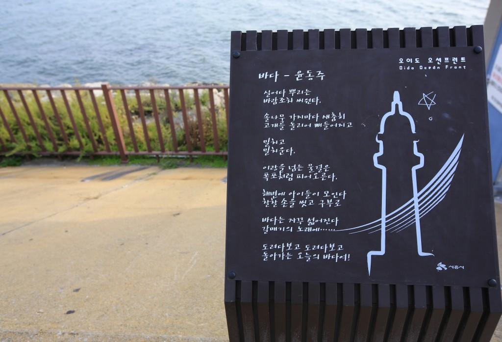 시흥여행 275