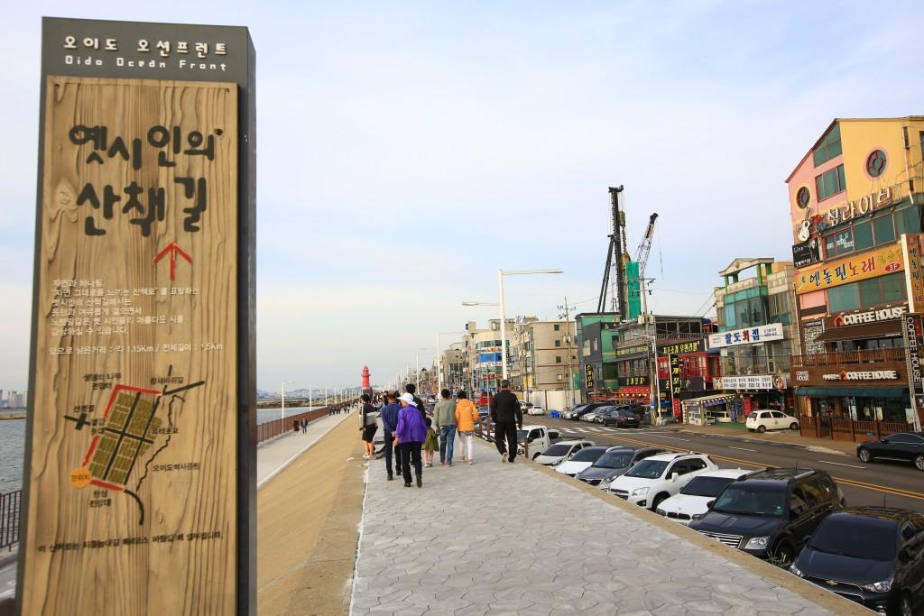 시흥여행 310