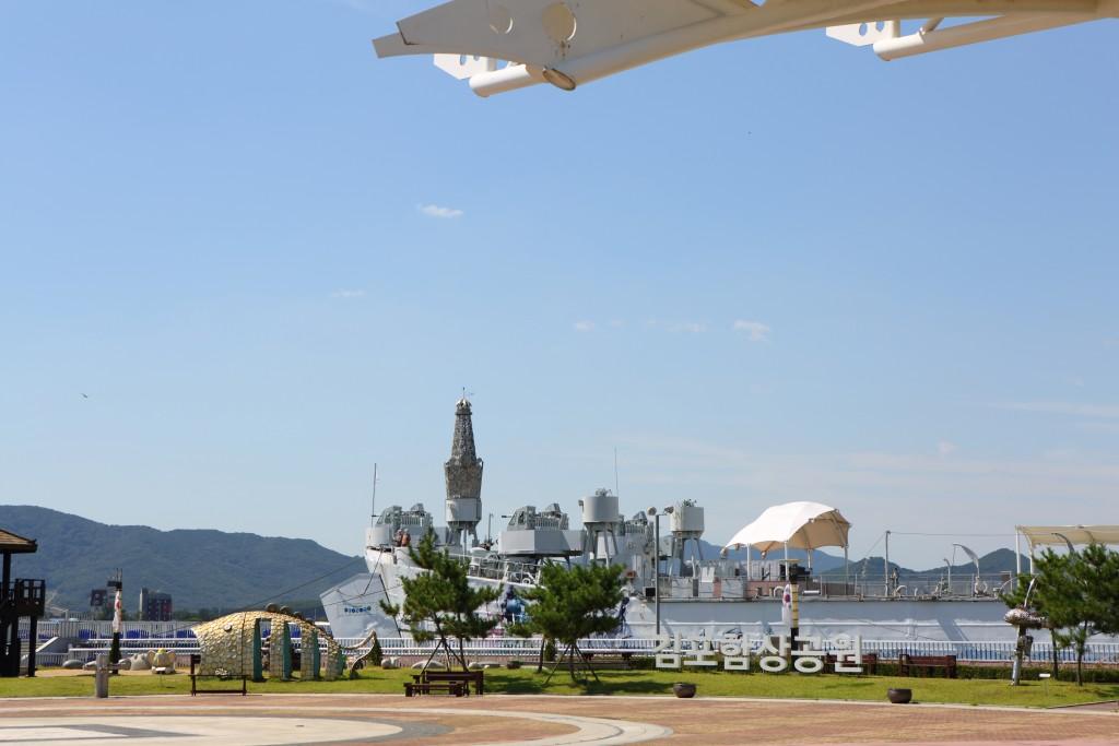 김포함상공원 배 전경