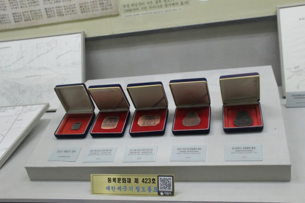 의왕조류,철도,레일바이크,용인,관악 166