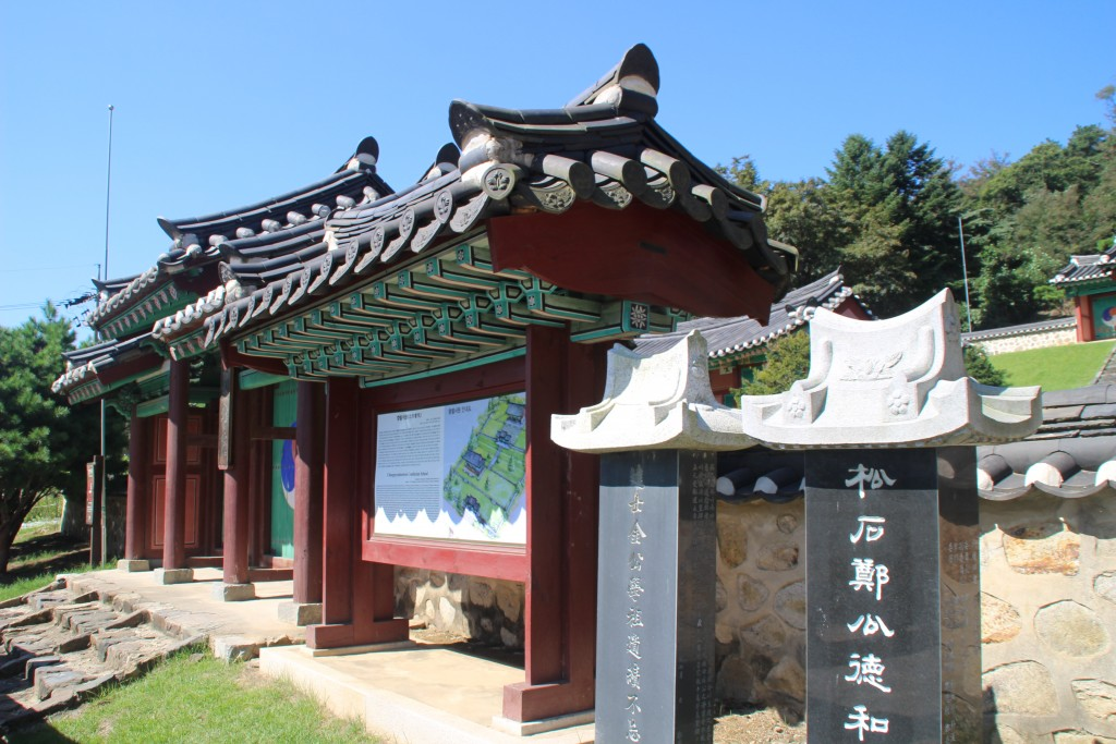 충렬서원,정몽주묘,마가,모현,주북 지석묘,순대 002