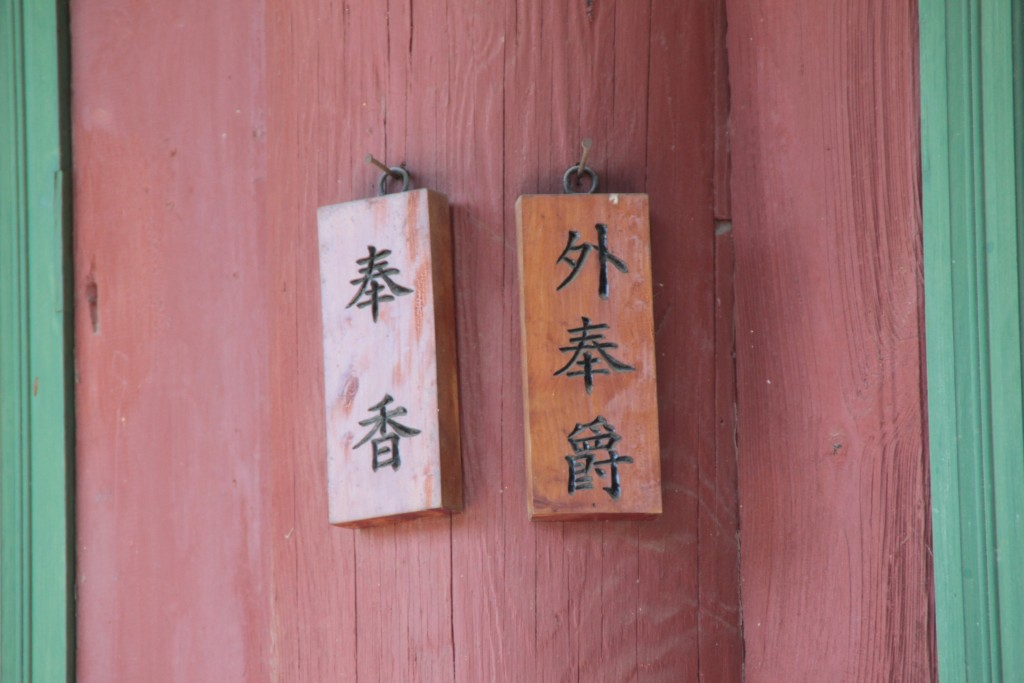 충렬서원,정몽주묘,마가,모현,주북 지석묘,순대 028