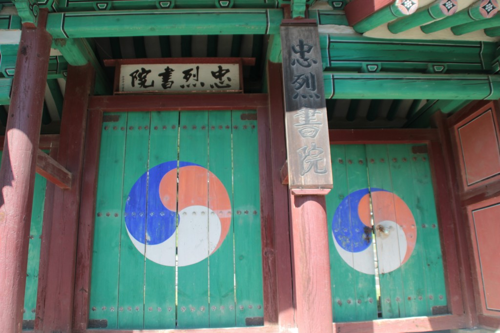 충렬서원,정몽주묘,마가,모현,주북 지석묘,순대 035