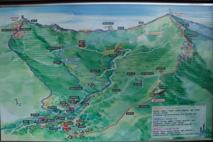 남양주 축령산자연휴양림
