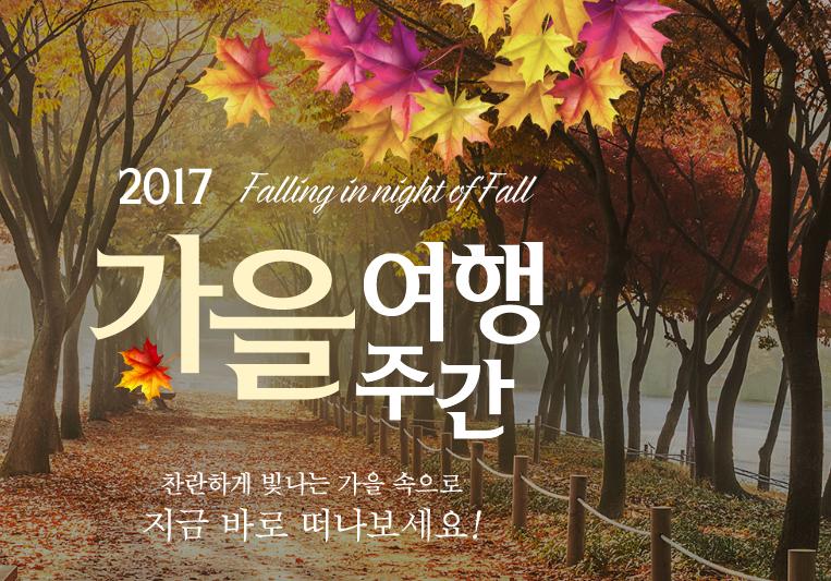 2017-10-22 11;36;33_0