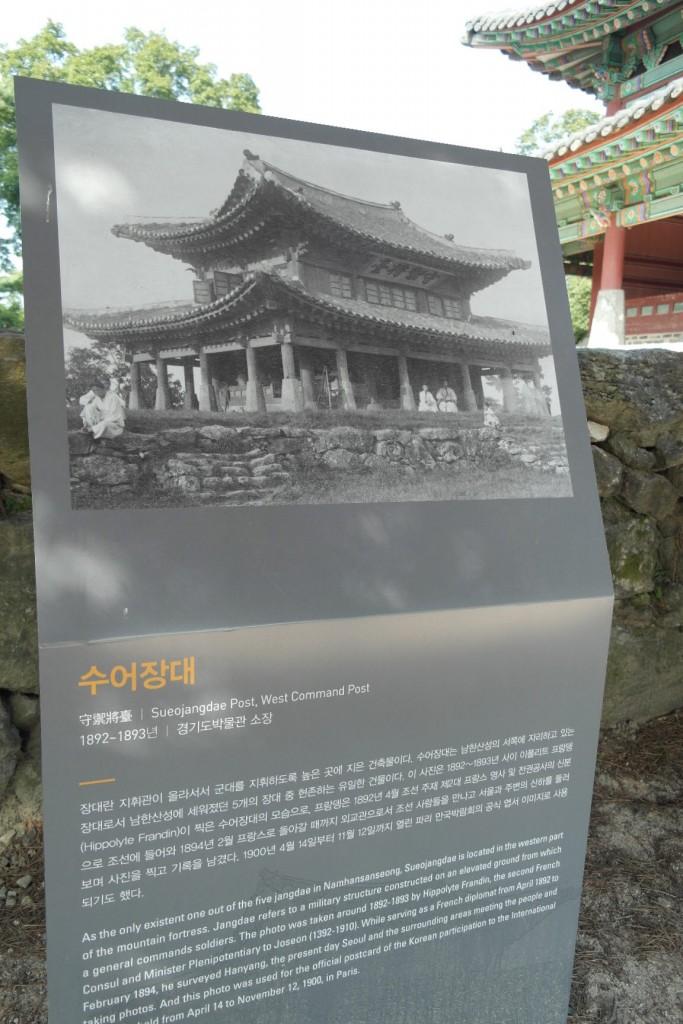 SAM_2500
