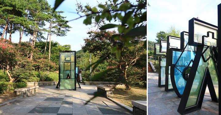 갈미한글공원