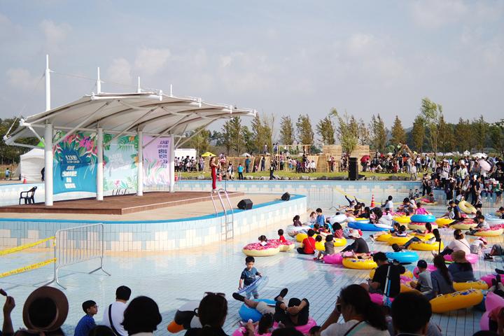 갯골생태공원 수영장