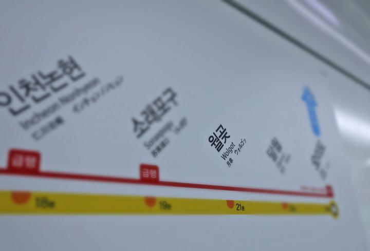 지하철 노선도
