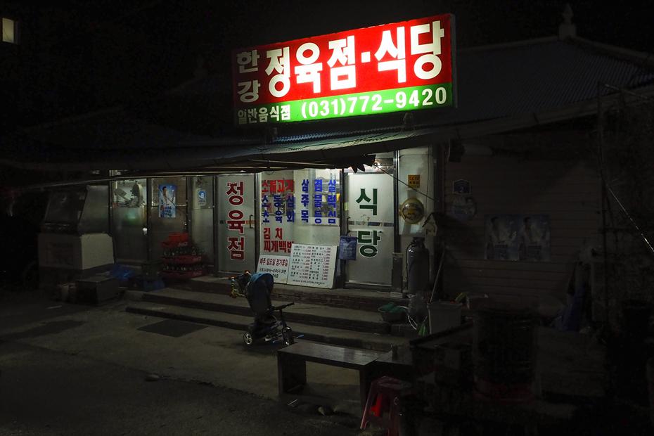 경기관광공사_50