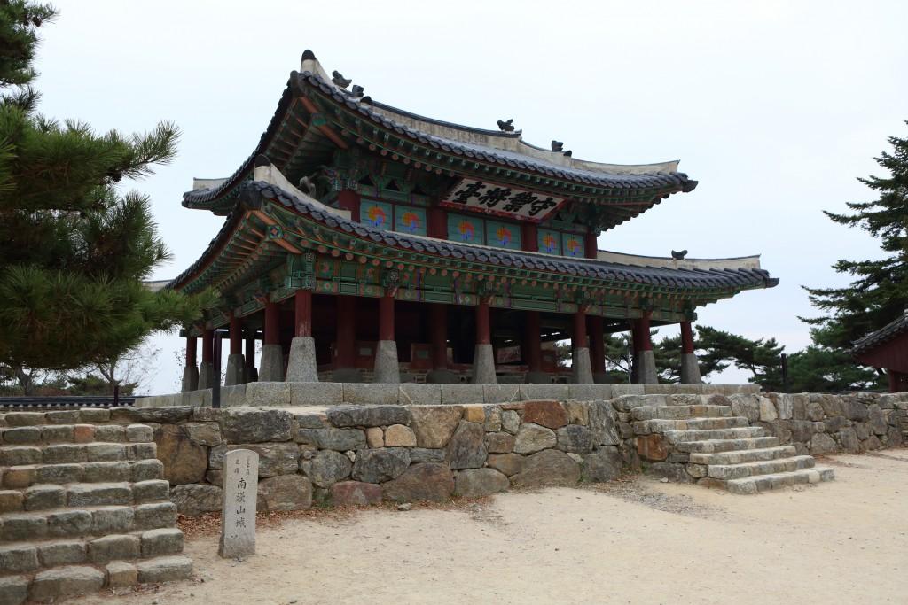 남한산성행궁 정문 전경