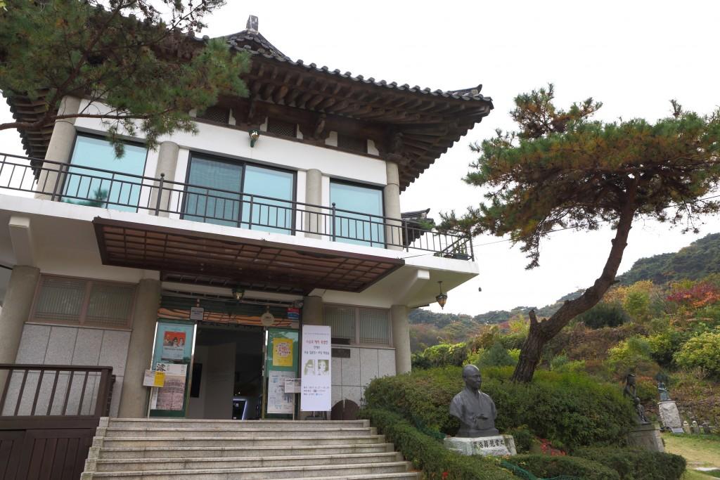 만해기념관 전경