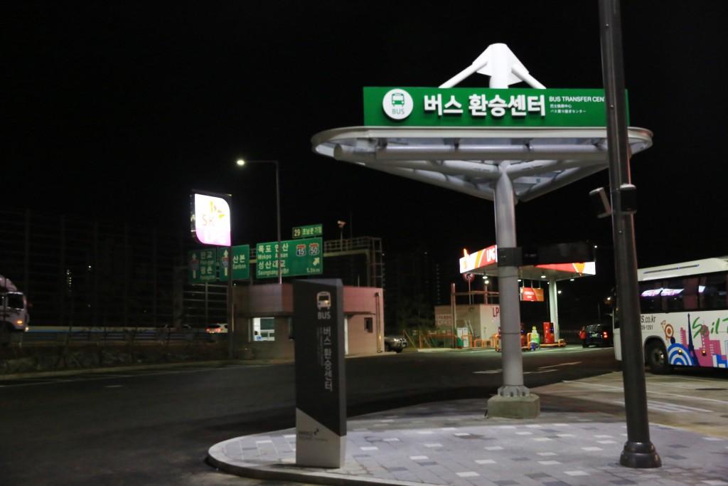 시흥휴게소 (47)