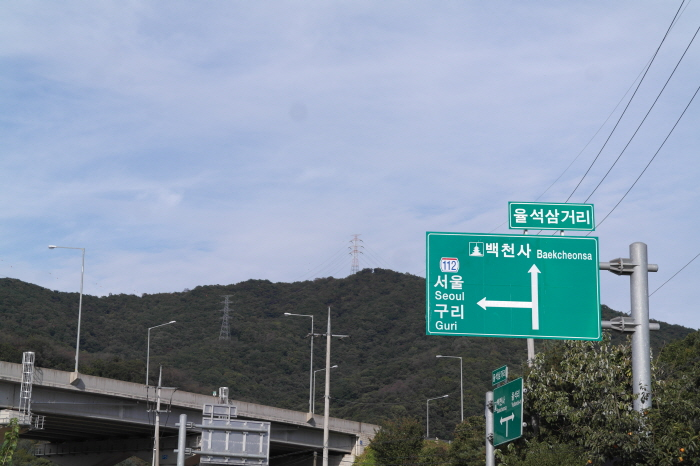 남양주 백천사