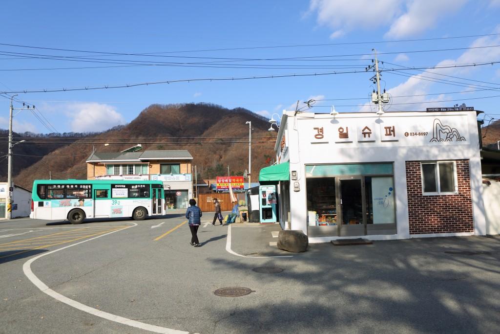 고대산 산촌마을 입구