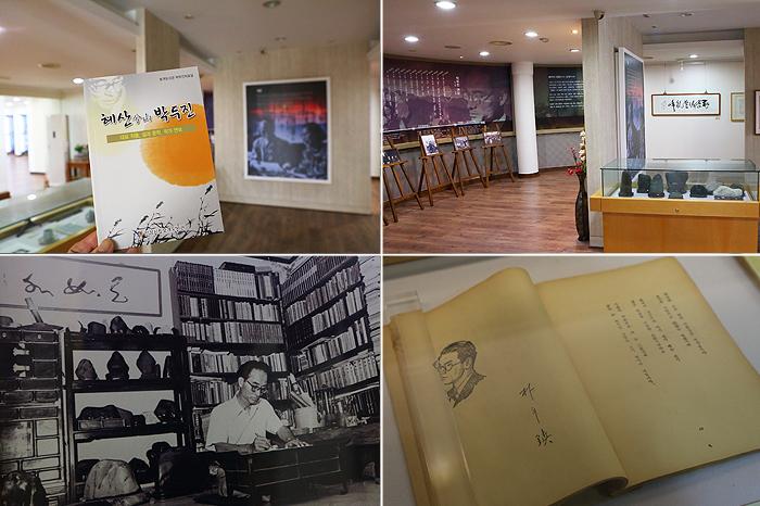시인 박두진의 서적 전시 모습
