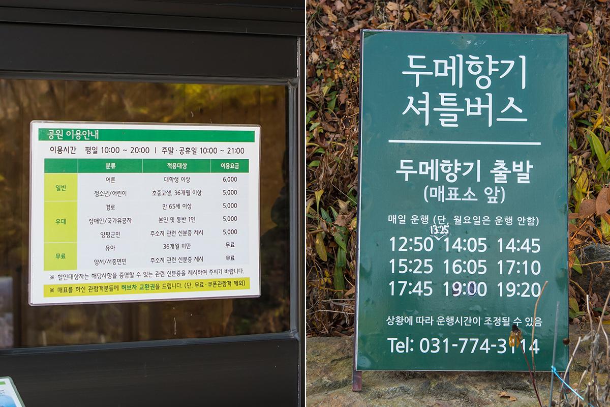09 구둔역