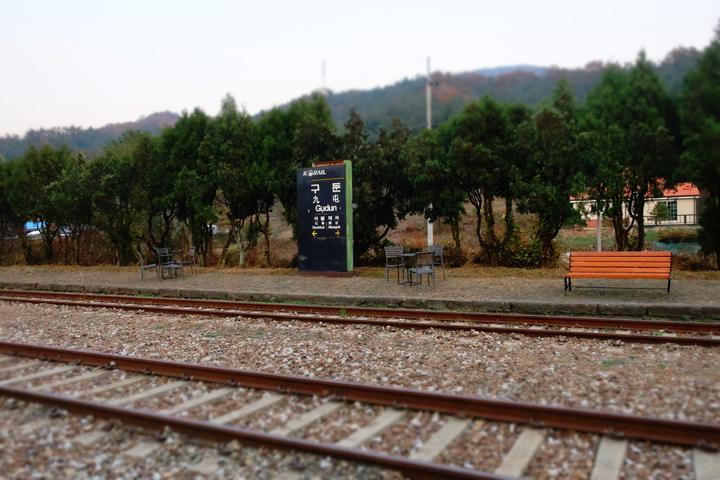 구둔역 플랫폼