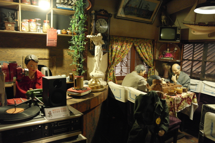 파주 근현대사박물관
