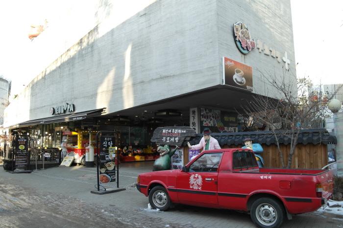 못난이 유원지 앞의 모습