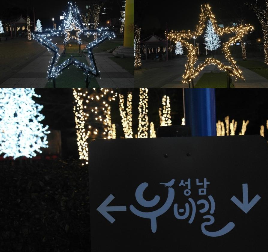 2017-12-16 14;30;21_0