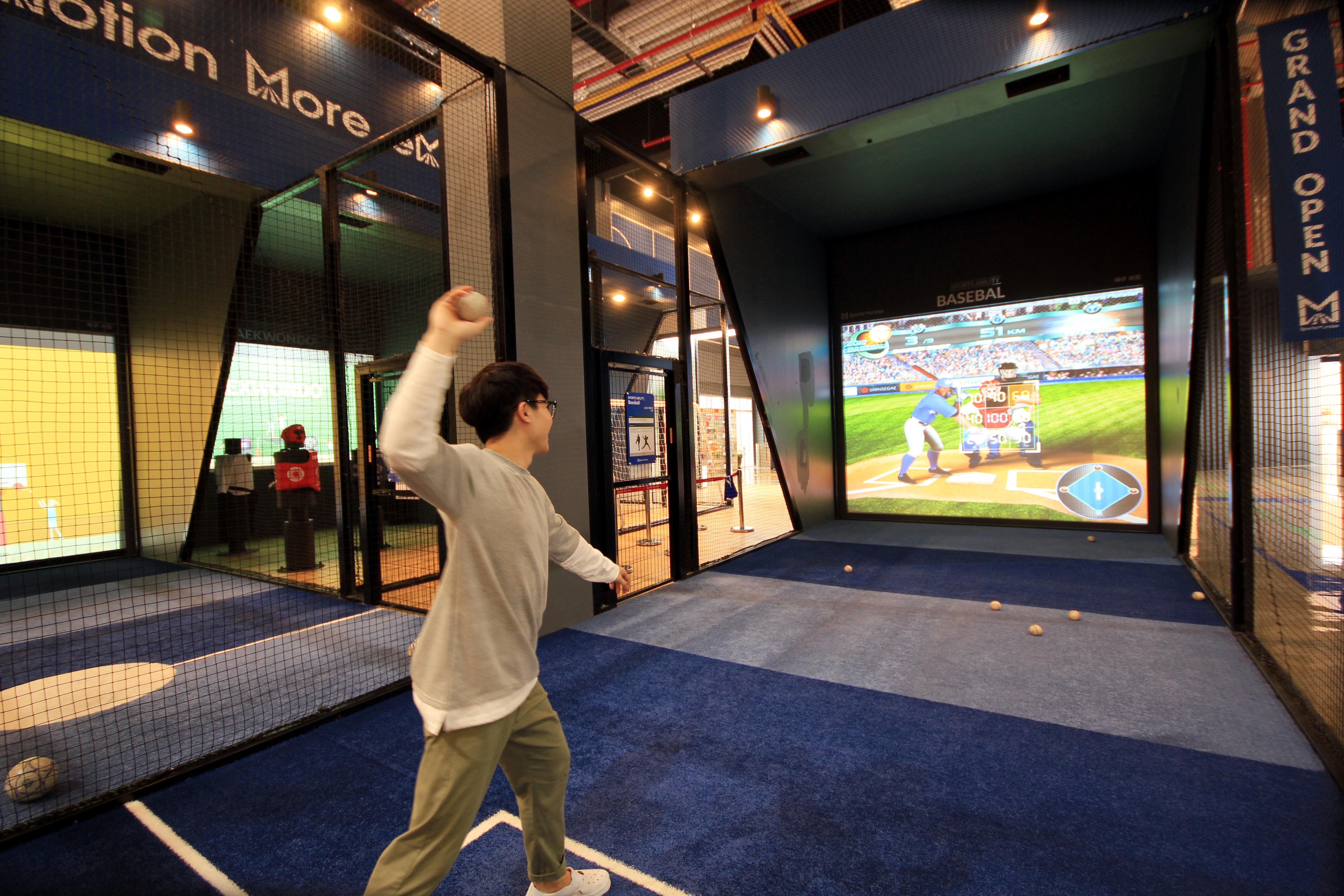 스크린 야구 이용 모습
