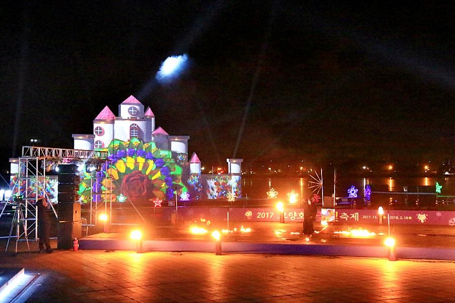 축제장의 모습