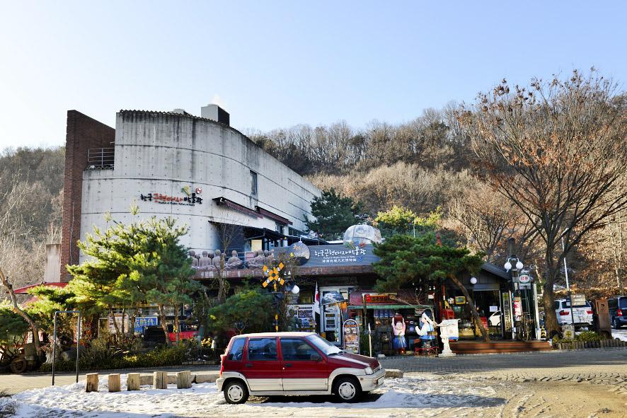 한국 근현대사 박물관 입구