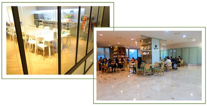 백화점 내 열린카페