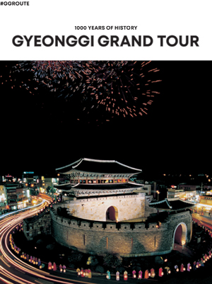 Gyeonggi Grand Tour - Highlights
