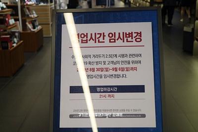 교보문고 일산점 관련사진