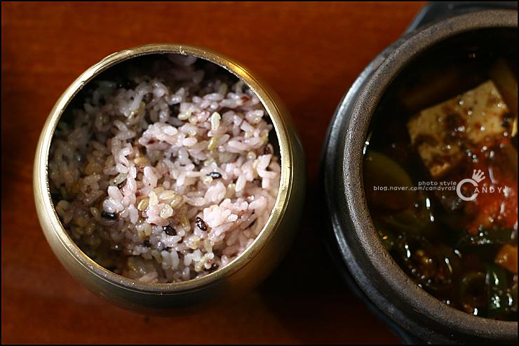흑미밥의 모습