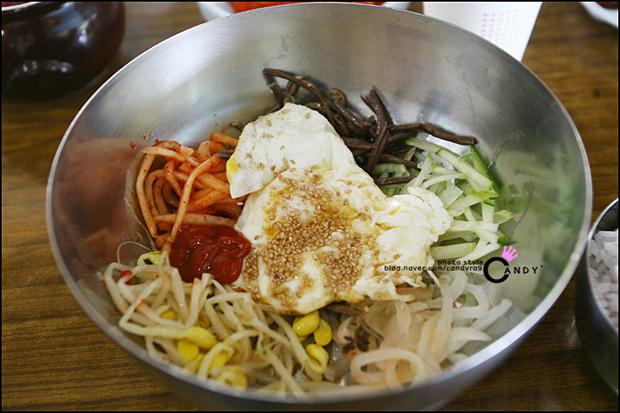 비빔밥의 모습