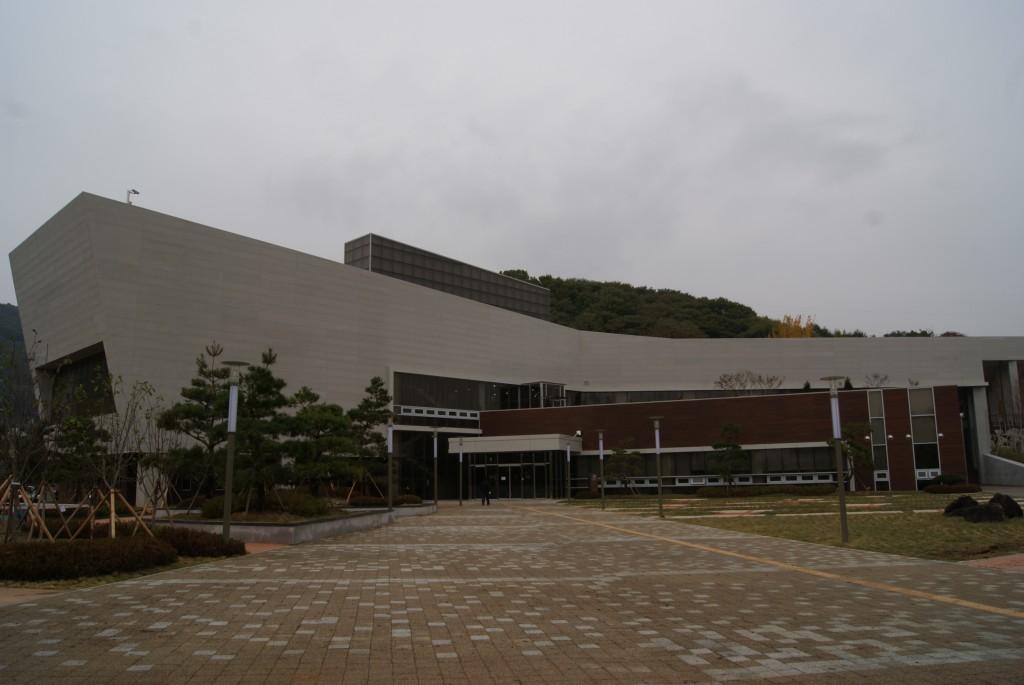 박물관 외관의 모습