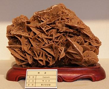 뾰족뾰족한 모양의 돌