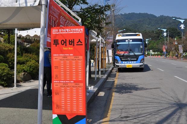 투어버스 정류장의 모습