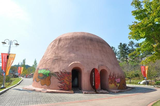 가마모양 전시관