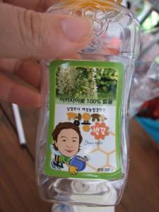 꿀을 담는 플라스틱 용기의 모습