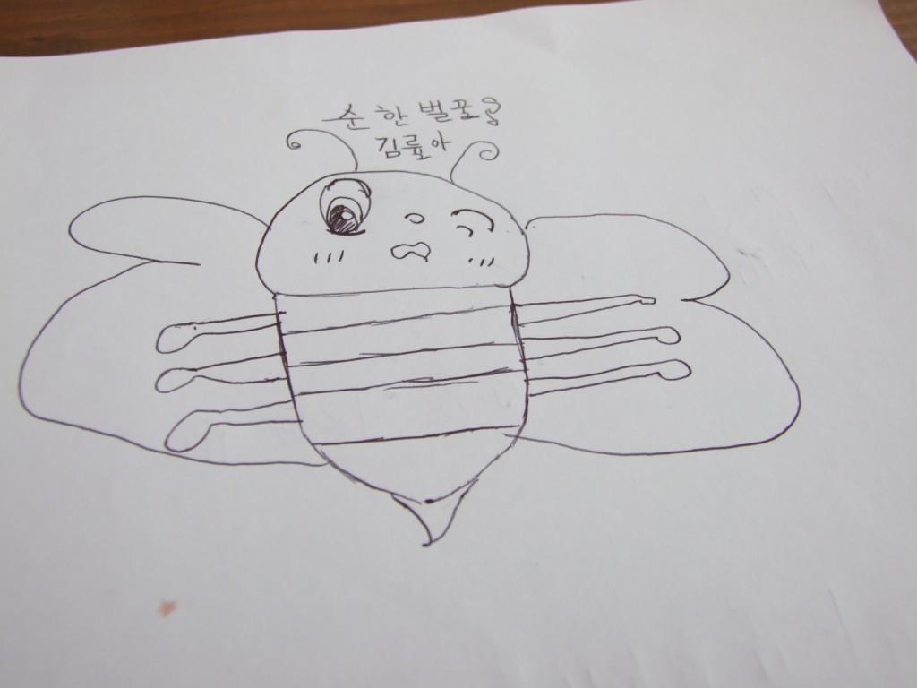볼펜으로 그린 벌 캐릭터의 모습
