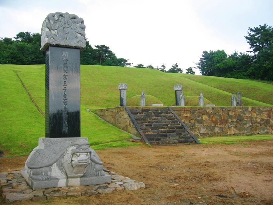 혜령군의 묘역