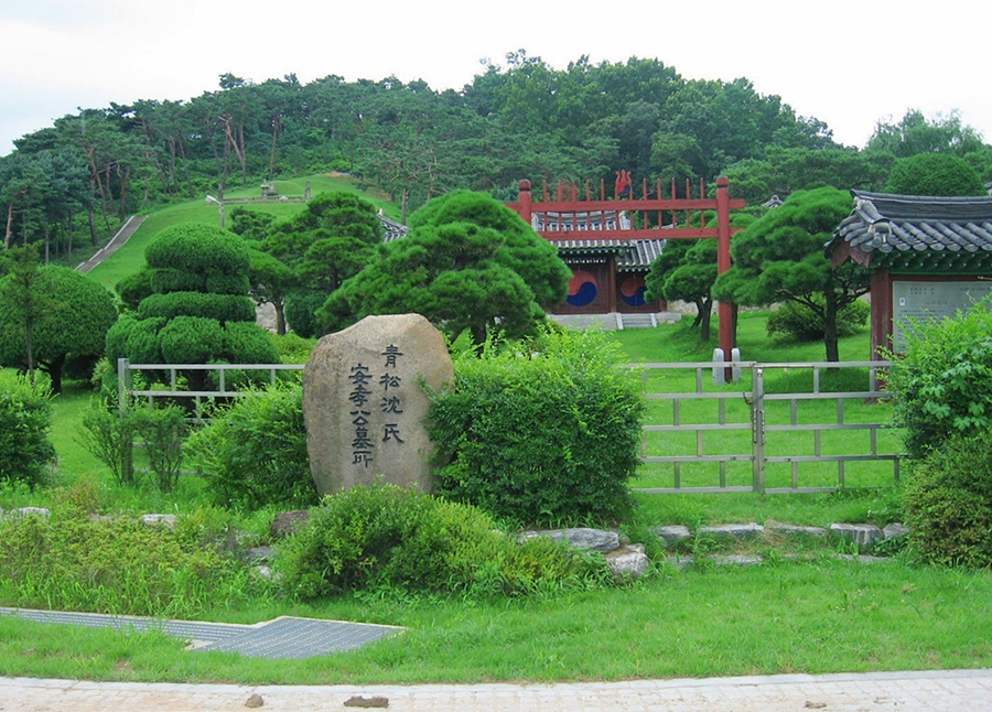 수원 광교 역사공원
