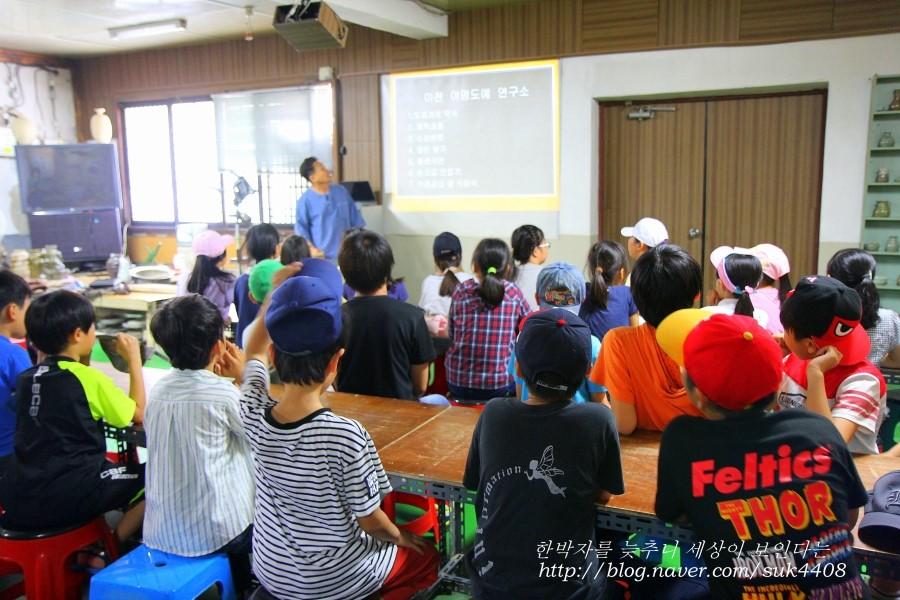 도자기에 대해 설명을 듣고 있는 아이들의 모습