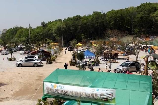 용인 둥지 캠핑장의 모습