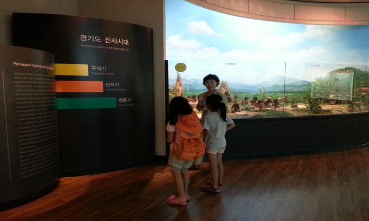 경기도 선사시대에 대한 설명을 듣는 아이들