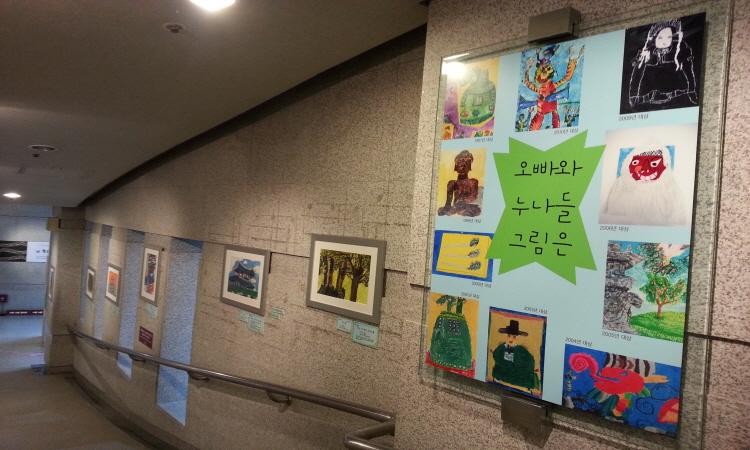 초등학생 문화재 그림그리기대회 수상자들의 그림이 전시되어 있는 벽면