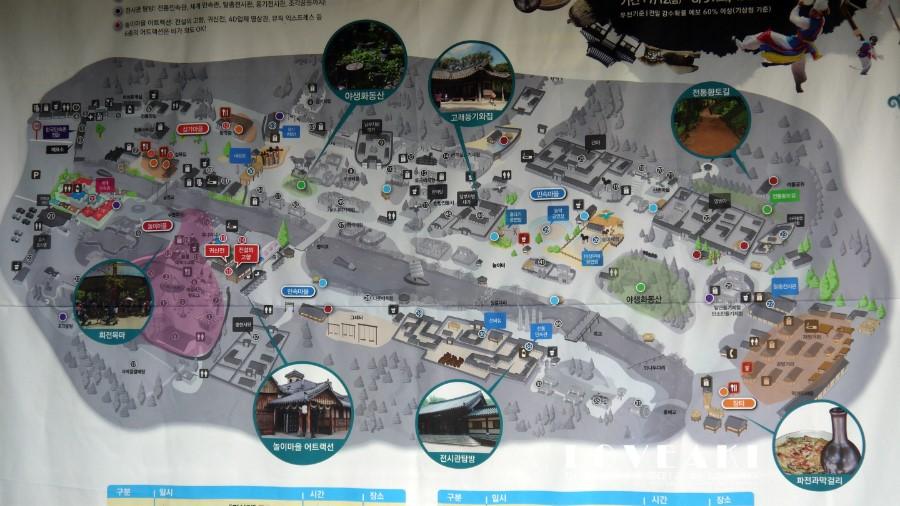 한국 민속촌의 배치도의 모습